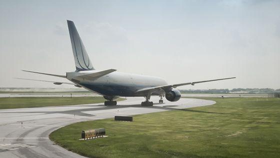 Arrivals & Departures | Thessaloniki Airport (SKG)